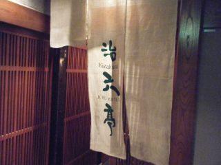 jiroku3.jpg