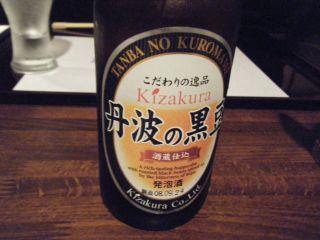 jiroku5.jpg
