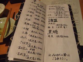 nishidaya3.jpg