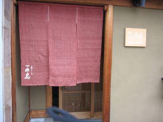 nishijima1.jpg