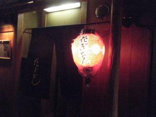 hanagion1.jpg