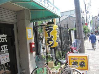 kyohei1.jpg