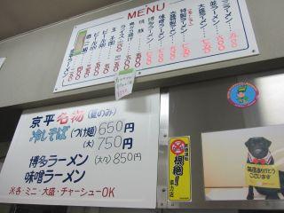 kyohei3.jpg