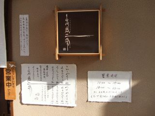 takakura2.jpg