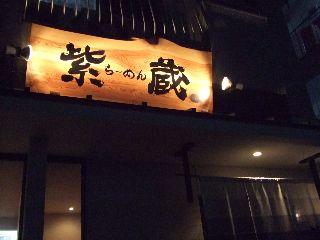 shizou1.jpg