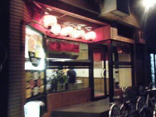 akiyoshi1.jpg