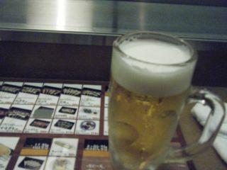 akiyoshi2.jpg
