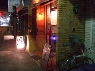 shibutako1.jpg