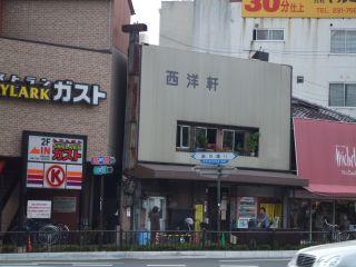 seiyo1.jpg