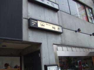 takuma1.jpg