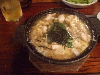 taruhachi2.jpg