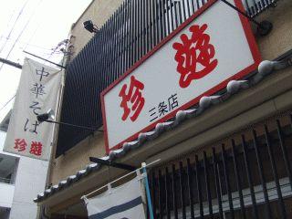 chinyu1.jpg