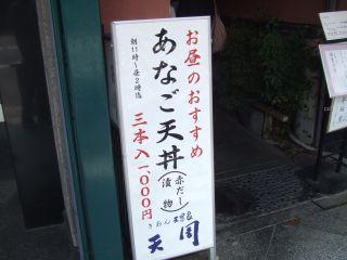 tenshu2.jpg