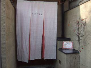 hafu1.jpg