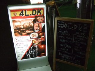 4L.DK1.jpg