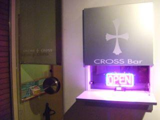 crossbar1.jpg
